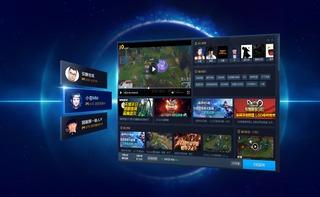 Le géant Tencent à l'assaut de Steam avec sa plateforme WeGame
