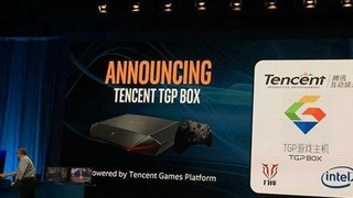 Tencent annonce sa console online, pour League of Legends ou Monster Hunter Online