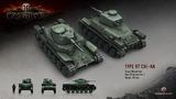 Type 97 Chi Ha