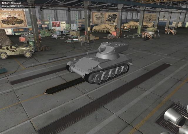 L'AMX-13, des changements à venir ?