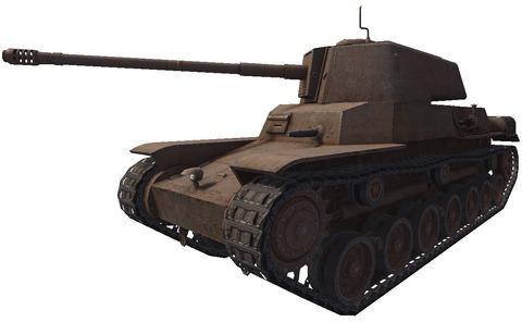 Futur ajout : les chars japonais