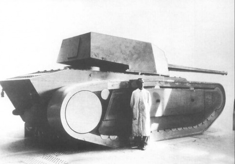 arl44 09