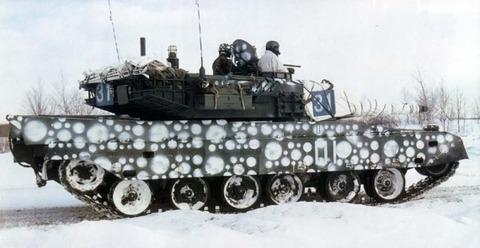 Type90winter05