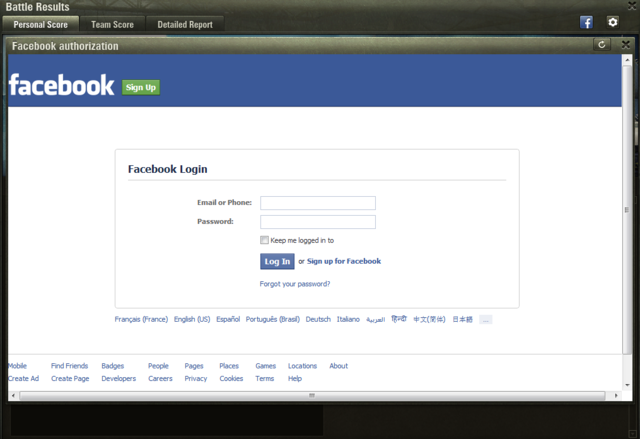 fb_login.png