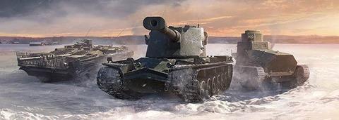 World of Tanks - Chars suédois de la 9.17: aperçu