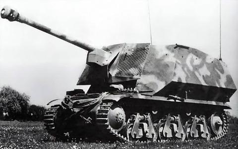 H39 75mm D