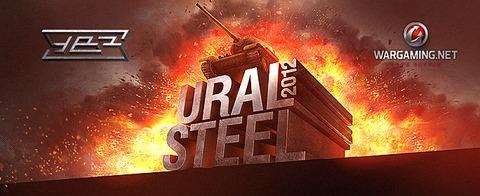 Ural Steel 2012