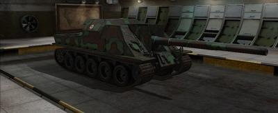 Lorraine 155 (51) Rang VII