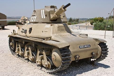 H35 13 israël