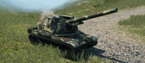 Guide sur l'artillerie Bat.-Châtillon 155 58
