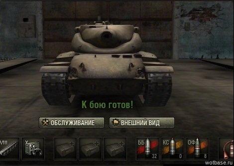 Nouveau char US : le T69