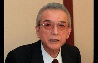 Décès de Hiroshi Yamauchi, figure emblématique de Nintendo