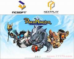 NCsoft s'offre le studio NextPlay