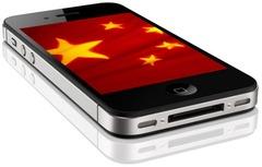 Seuls 8% des jeux mobiles chinois seraient rentables