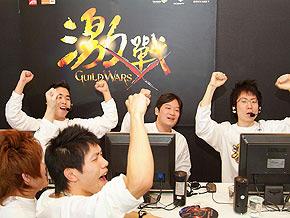Championnat du Monde Guild Wars : les vainqueurs !