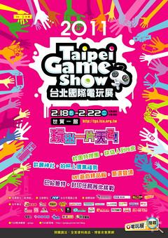 Menso des MMO : du Tapei Games Show au lancement de Rift
