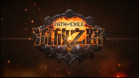 Path of Exile - Tencent s'offre les droits chinois de Path of Exile