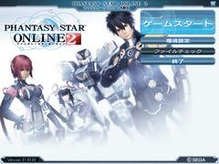 La « démo » de Phantasy Star Online 2 est disponible