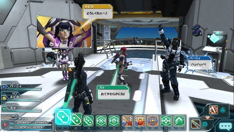 Phantasy Star Online 2 sur PS Vita