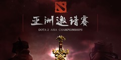 Perfect World lance les Dota 2 Asia Championships 2015