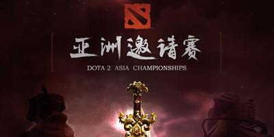 Logo Dota 2 Asia Championships