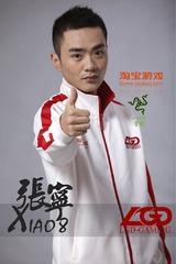 LGD - xiao8