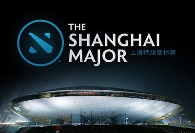 Major Shanghai 2016