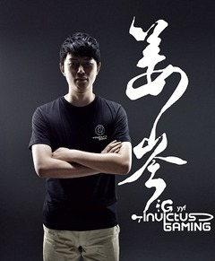 Invictus Gaming - YYF