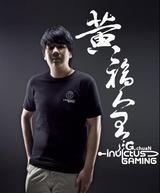 Invictus Gaming - ChuaN