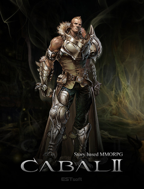 Cabal II - Cabal II sera officiellement dévoilé lors du G-Star 2010
