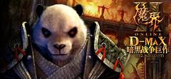 Magic World II en bêta-test ouvert chinois le 13 janvier