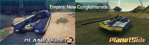 Avant / après - Tank (Nouveau Conglomérat)