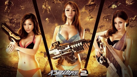 PlanetSide 2 - PlanetSide 2 lancé en Chine, déjà plus de joueurs qu'aux Etats-Unis