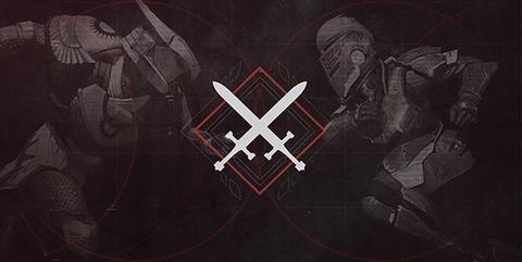 Destiny - Un nouveau matchmaking dès mercredi