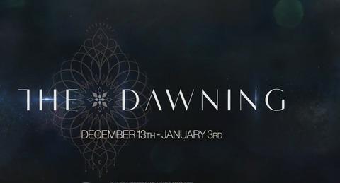"""Destiny - Destiny: Les Seigneurs de Fer, Bungie annonce """"L'Avènement"""""""