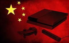 Sony lancera la PlayStation 4 en Chine le 11 janvier