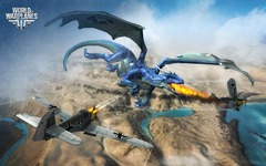 Les Dragons entrent en guerre