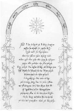 Dagor Nuin Gilliath, La bataille sous les étoiles