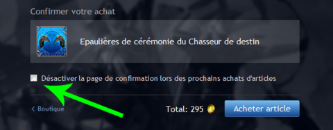 lotro_disable_confirmation_fr.png