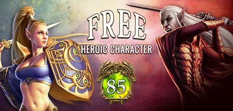 EverQuest - Pour les 18 ans d'EverQuest, un personnage héroïque offert aux anciens joueurs