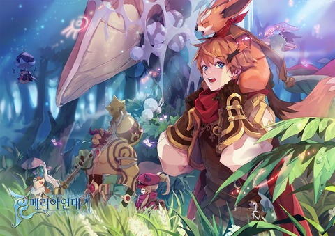 Peria Chronicles - Peria Chronicles n'est pas mort, mais fait l'objet d'une refonte complète