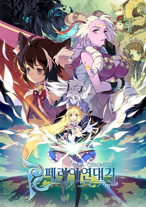 Peria Chronicles - G-Star 2016 - Peria Chronicles illustre son gameplay et précise son système de combat