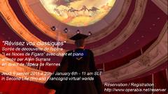 Une soirée à l'opéra : les Noces de Figaro dans Second Life