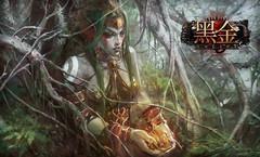 Snail Games dévoile les Bloodlines de Black Gold
