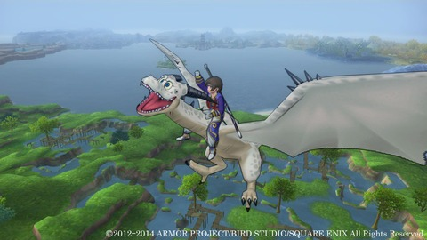 Dragon Quest X version 2.3