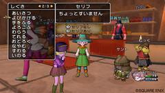 Un lancement très en-deçà des attentes pour Dragon Quest X Online sur Wii U