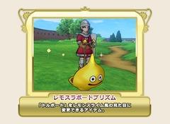 Dragon Quest X Online s'annonce sur 3DS au Japon