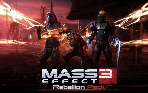 Mass Effect 3 - Rebellion, un nouveau DLC multijoueur et gratuit pour Mass Effect 3 - MàJ