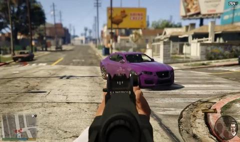 Grand Theft Auto V - Grand Theft Auto V change de perspective