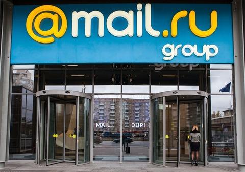 Mail.Ru Group - Mail.ru s'offre ESforce pour 100 millions de dollars